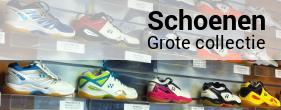 schoenen_nieuw_1